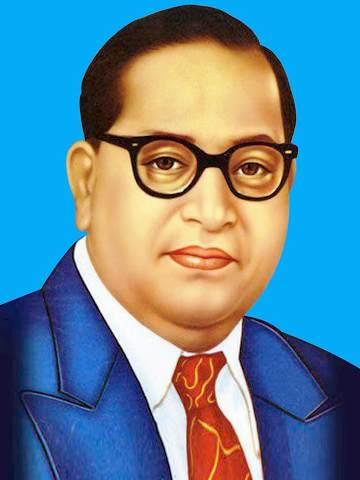 Ambedkar Quotes on Reservation